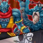 邪竜神の使徒たち