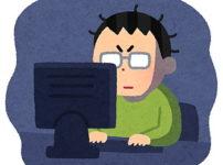 暗い部屋でパソコンを操作する