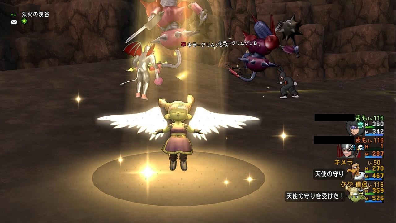 天使の守り