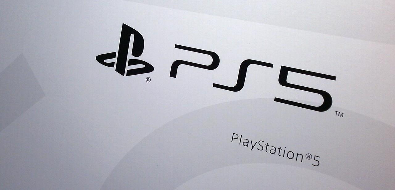 PS5パッケージ