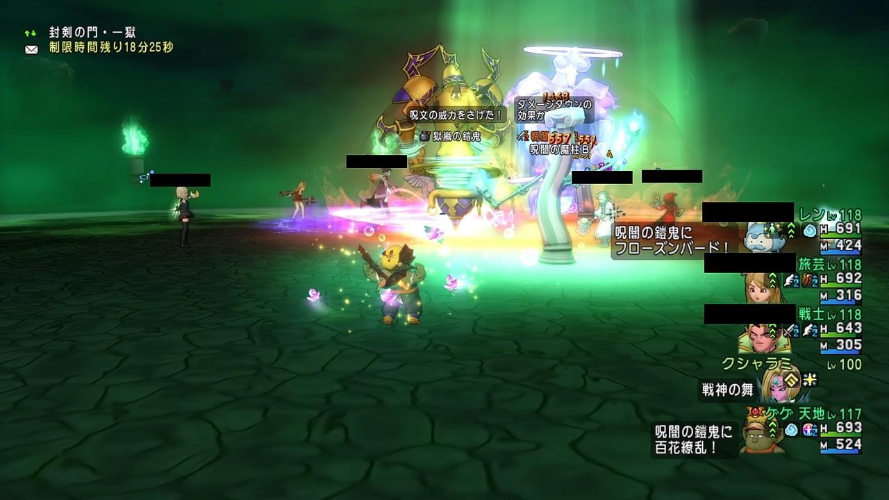 戦神の舞のクシャラミ
