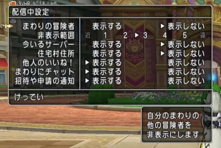 動画配信モード2